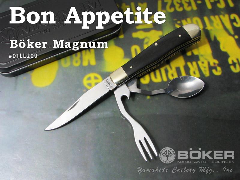 ボーカー マグナム 01LL209 ボナペティ スプーン・フォーク・ナイフ 登山 キャンプに! ,BOKER Magnum Bon Appetite
