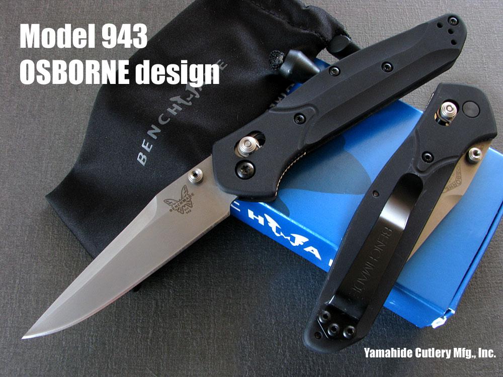 ベンチメイド 943 オズボーン クリップポイント シルバー直刃 ,折り畳みナイフ ,BENCHMADE Osborne