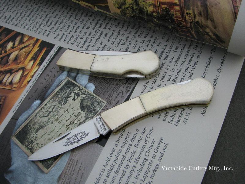 .訳有】 CS33 コレクターズナイフ