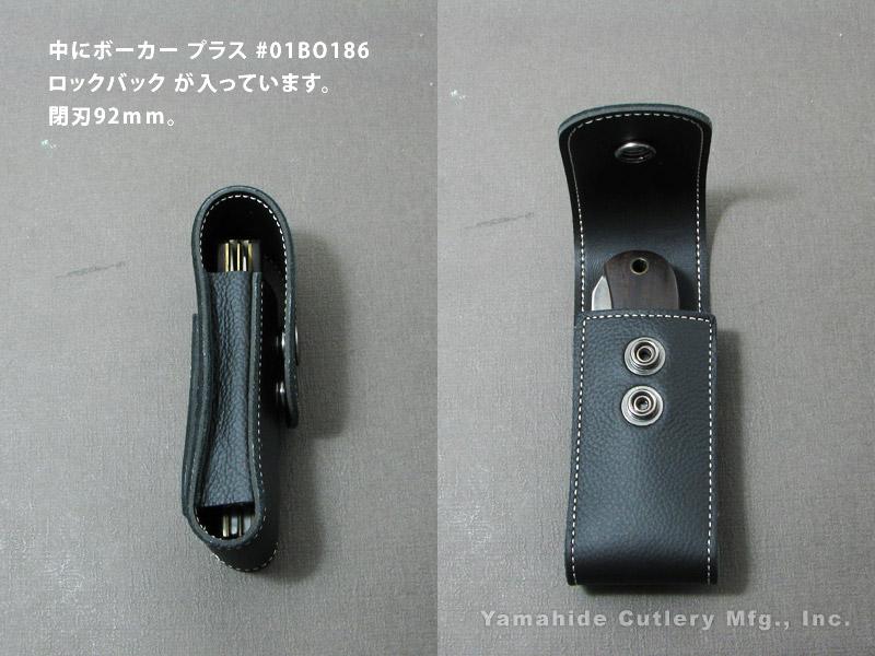 マセリン F27/P 革製フォールディングナイフ用シース,Maserin