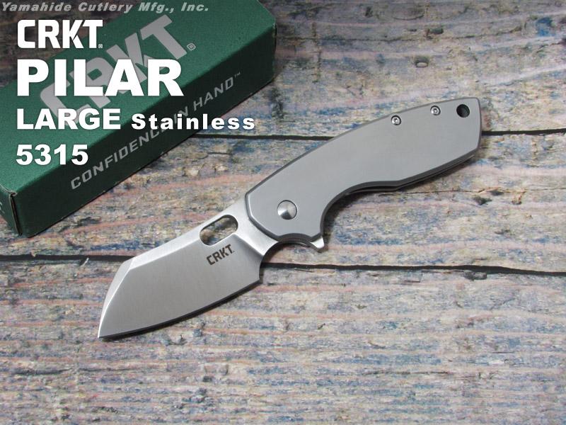 CRKT 5315 ピラー・ラージ ステンレス 折り畳みナイフ,コロンビアリバーナイフ&ツール PILAR LARGE WITH Stainless HANDLE