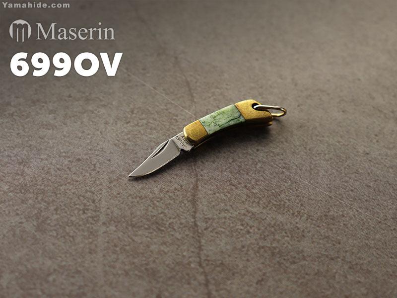.訳有】マセリン 699OV スーパーミニナイフ ジェード/Maserin