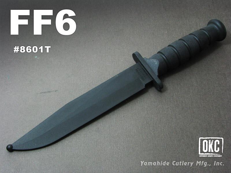 オンタリオ 8601T フリーダム ファイター トレーナー トレーニングナイフ