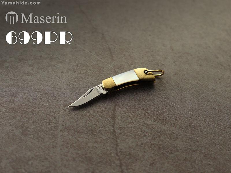 .訳有】マセリン 699PR スーパーミニナイフ パール/Maserin