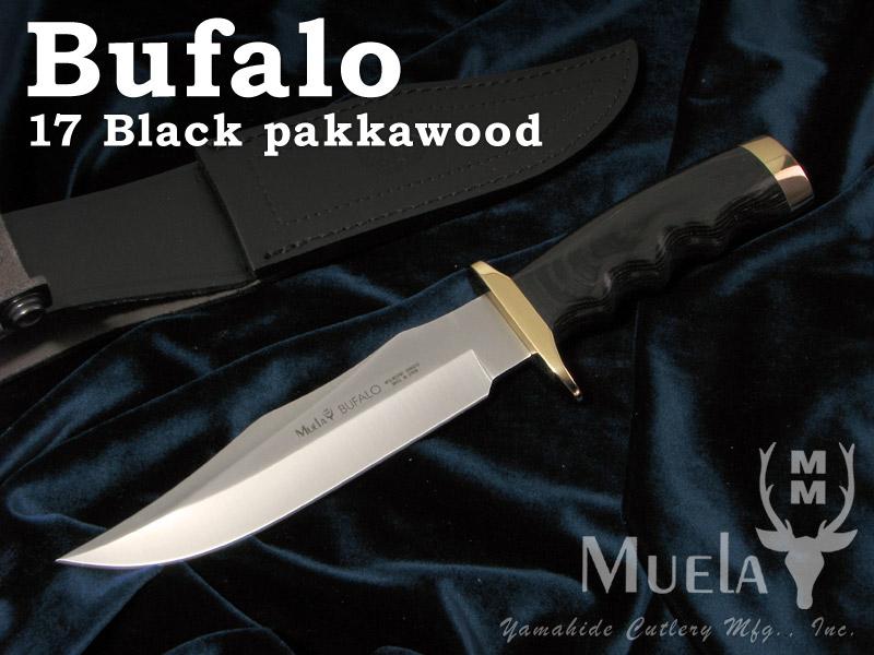 ムエラ BUFALO-17M バッファロー 170mm /ブラックパッカーウッドハンドル シースナイフ ,Muela