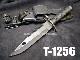 T-1256 チャレンジャー・ナイフ
