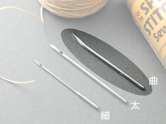 スピーディースティッチャ− 替針 8C 曲(130B) 革 手縫い機