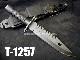 T-1257 スペシャル・フォース・ナイフ
