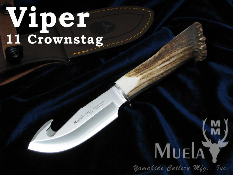 ムエラ VIPER-11S バイパー 110mm クラウンスタッグハンドル スキナーガットフック付 狩猟用 シースナイフ ,Muela