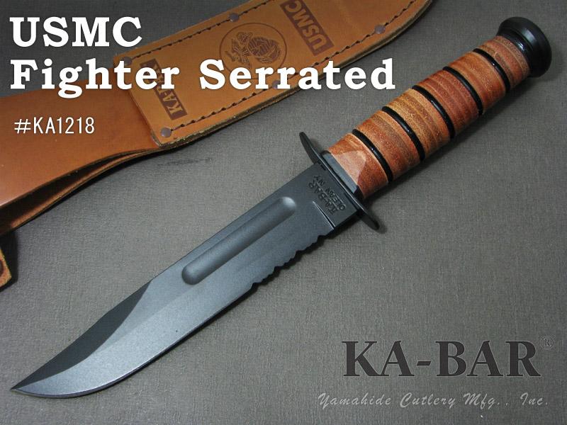 ケーバー 1218 USMC ファイター 直波コンビ刃/レザーワッシャー シースナイフ,KA-BAR KA1218