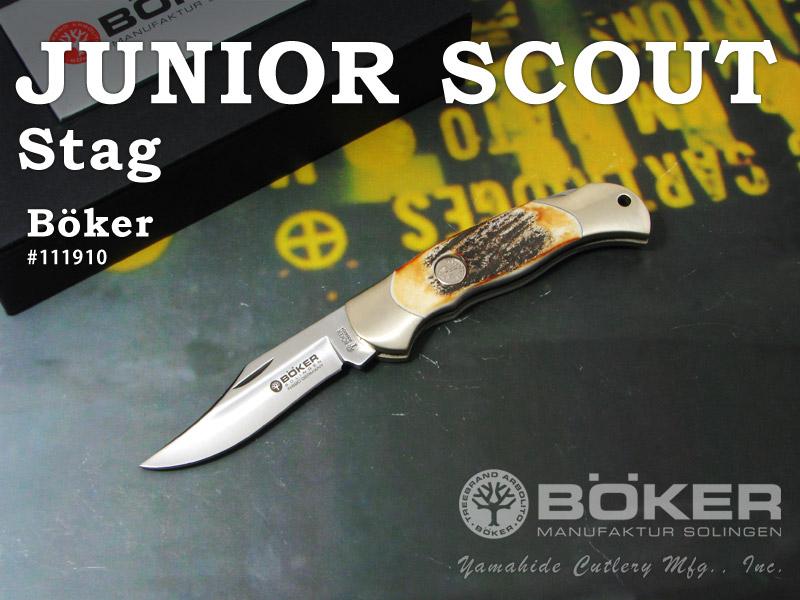 ボーカー 111910 ジュニア スカウト /スタッグ 折り畳みナイフ ,BOKER Junior Scout Stag
