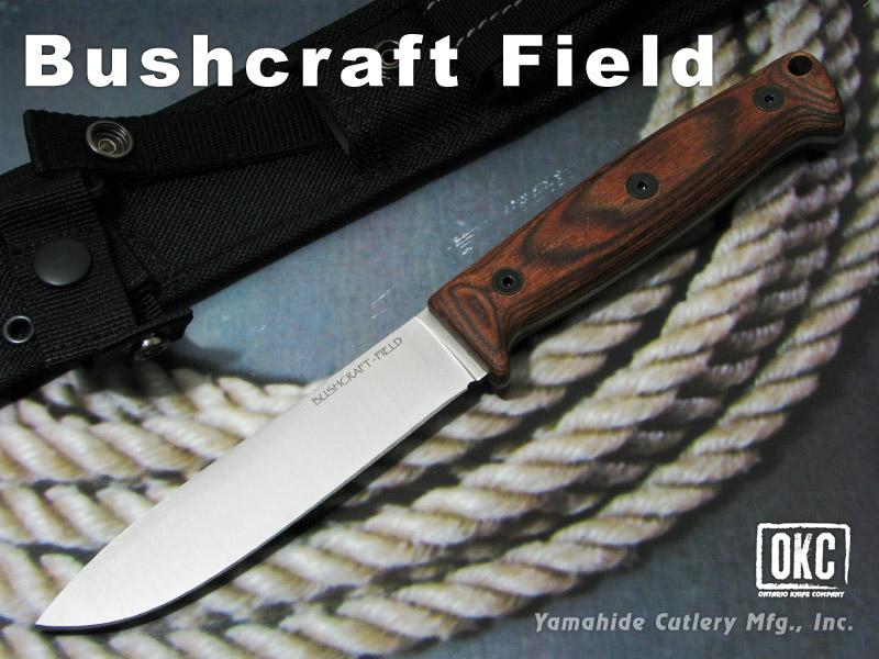 オンタリオ 8696 Bushcraft Field Knife ブッシュクラフト フィールドナイフ