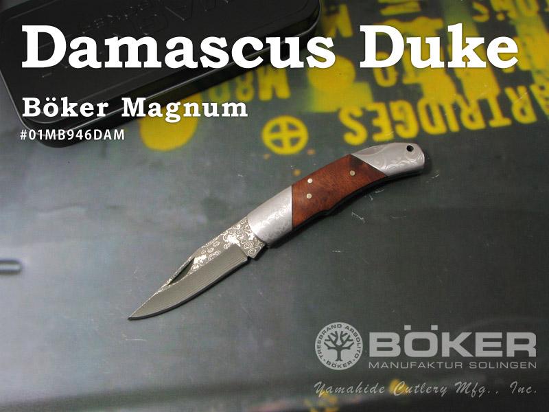 ボーカー マグナム 01MB946DAM ダマスカス デューク 折り畳みナイフ ,BOKER Magnum Damascus Duke