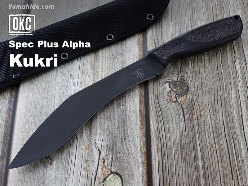 オンタリオ 9719 SP-A ククリナイフ,ONTARIO Spec Plus Alpha Kukri