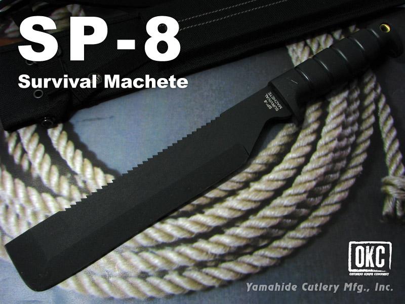 オンタリオ 8683 SP-8 サバイバル・マシェット