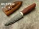 浦邊 謙三 作 1056 打製 石器型 ハンターナイフ, Kenzo Urabe Custom Knife