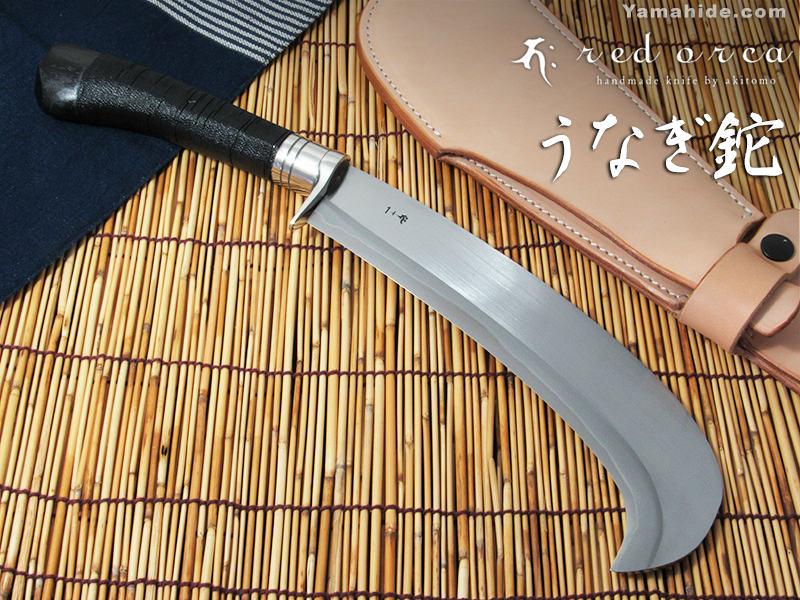 .レッドオルカ うなぎ万能鉈 7寸山秀限定モデル Red Orca  Unagi Nata Limited Model to Yamahide