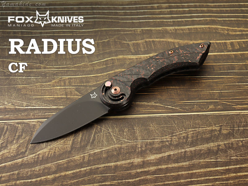 フォックス 01FX863 レイディアス CF 折り畳みナイフ,Fox FX-550 CFB Radius folding knife