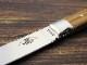 モキナイフ TS-535OL トラウト&バード 2.0 オリーブ シースナイフ AUS-8 ,Moki Knife