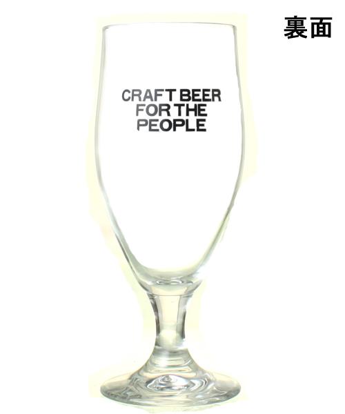 ブリュードッグ ビアグラス ステム (脚付) グラス  (容量:330ml、印字:CRAFT〜)