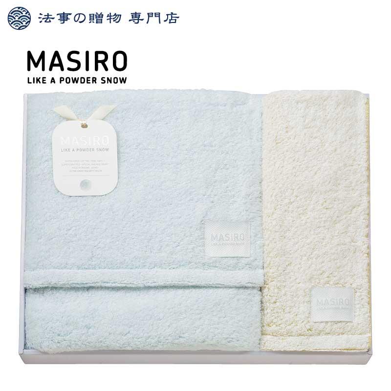 MASIRO Palette 大判バスタオル・フェイスタオル