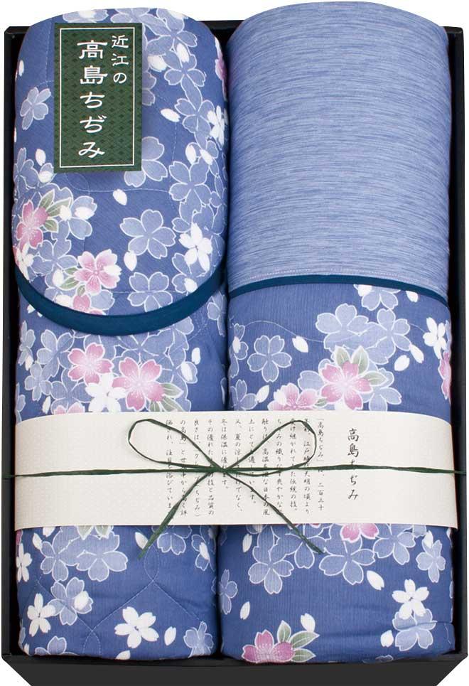 素材の匠 近江高島ちぢみ 肌布団&敷きパッド