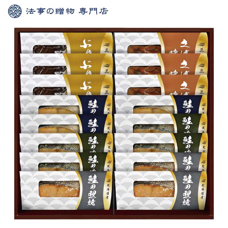 北海道産鮭の切身&三陸産煮魚