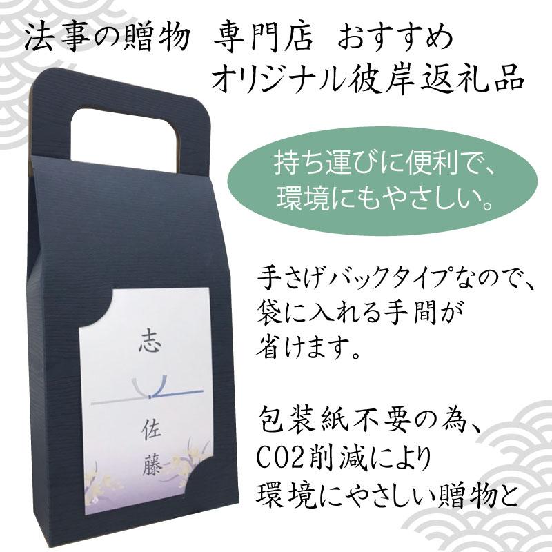 お彼岸のお返しに 福岡八女茶セット(大) <br>【翌日出荷可】