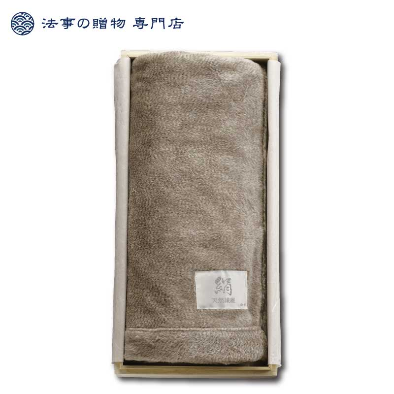 桐箱入高級シルク毛布(毛羽部分)