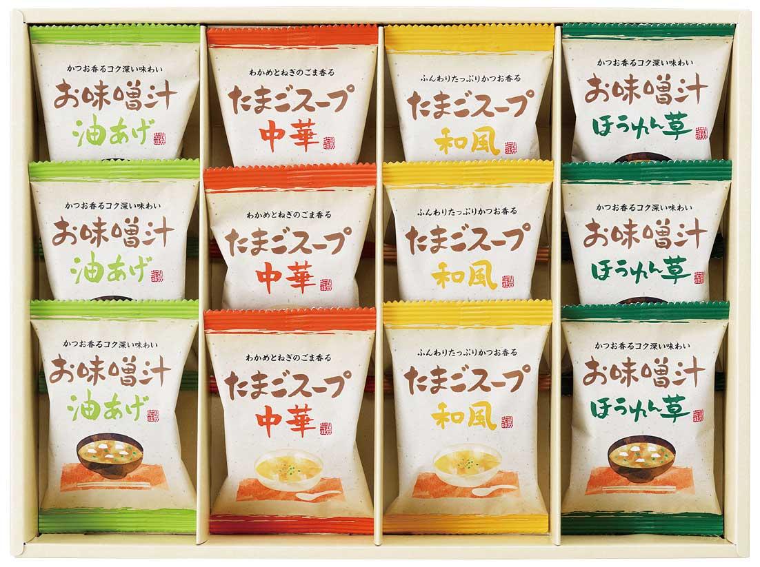 フリーズドライ「お味噌汁・スープ詰合せ」
