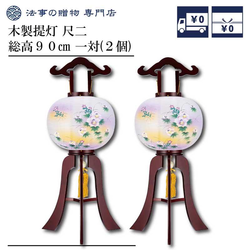 桜調 芙蓉ぼかし 尺二