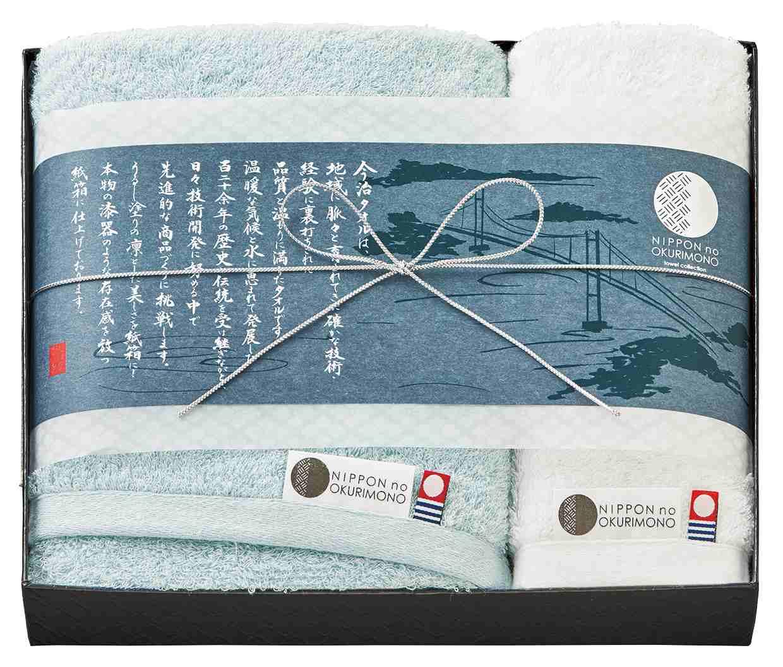 NIPPON no OKURIMONO~漆今(しっこん)~タオルセット