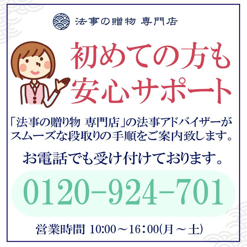【初盆セット】小型仏壇まわりお得用セットKA