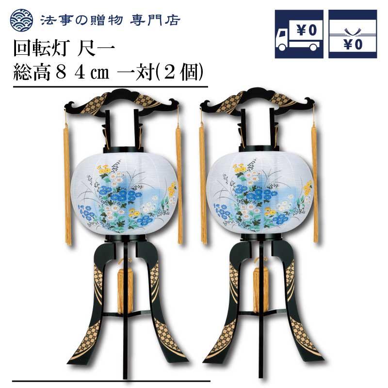 金彩 小菊 尺一 一対(2個)