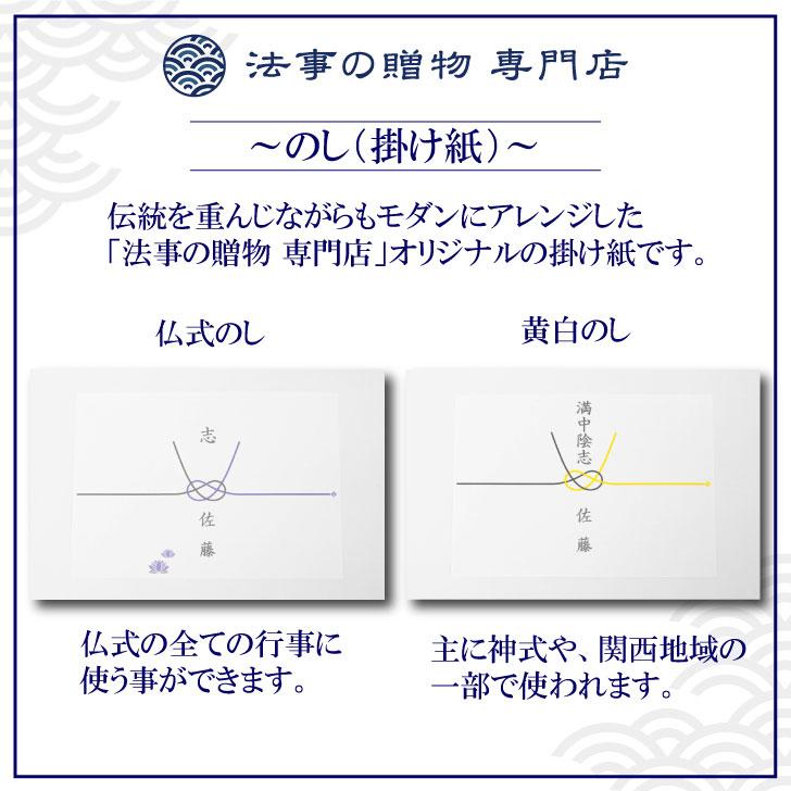 金彩 小菊 尺二 一対(2個)