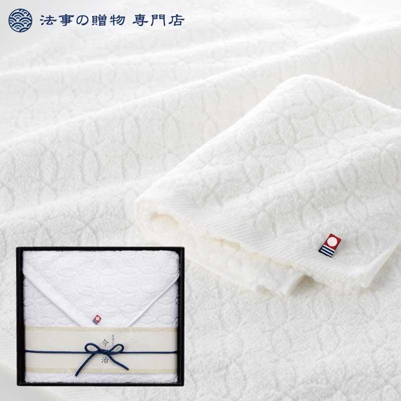 今治紋織りバスタオル【翌日出荷可】