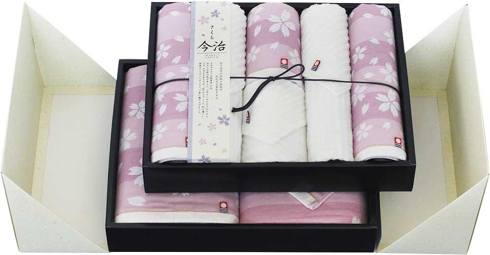 日本名産地タオル 今治さくらタオルセット(2段箱入)