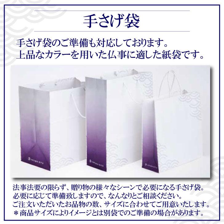 門提灯尺五丸 黒塗紫ぼかし 丸型 絹二重張