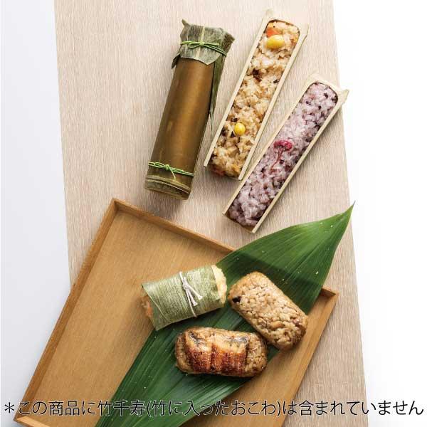 竹千寿鰻ちまき12個詰合せ <br>【産地直送】<br>九州産厳選素材使用
