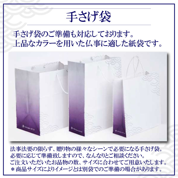 門提灯(迎え提灯) 桜 スタンド付 新七長形 絹二重張