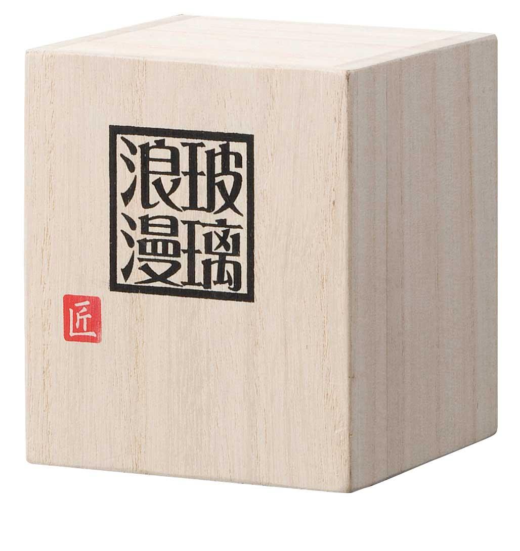 江戸結び菱紋 切子オールド(木箱入)