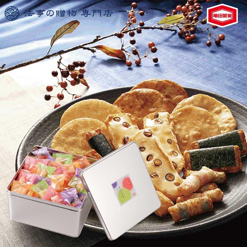 亀田製菓 おもちだまM