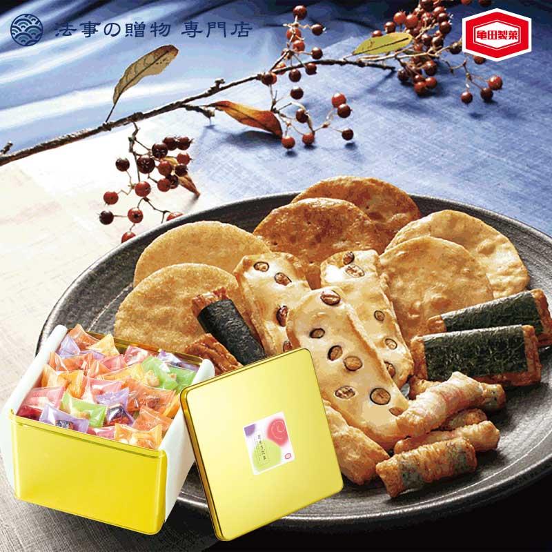 亀田製菓 おもちだまG