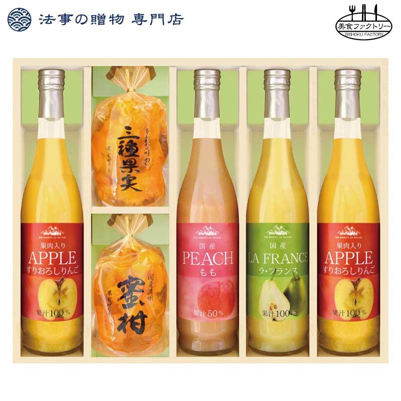 果実のゼリー・フルーツ飲料セット