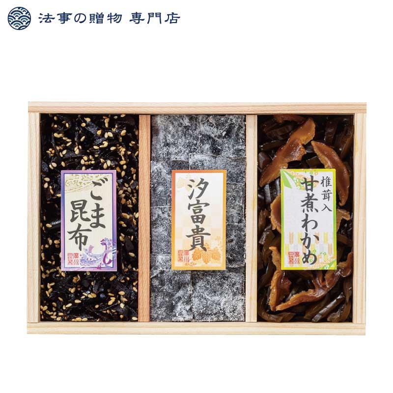 万味豊秀 3品佃煮木箱詰(BM-10)