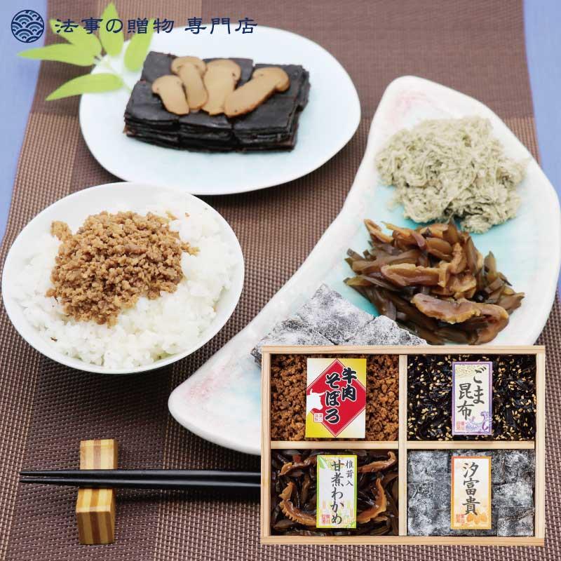 万味豊秀 4品佃煮木箱詰(BM-15)