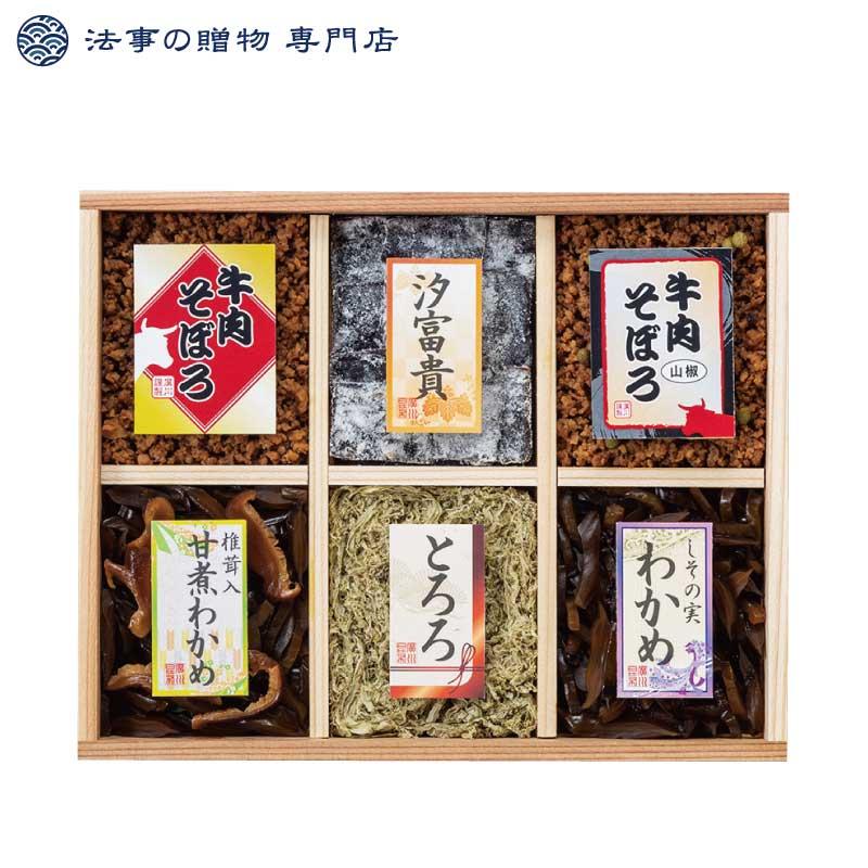 万味豊秀 6品佃煮木箱詰(BM-20)