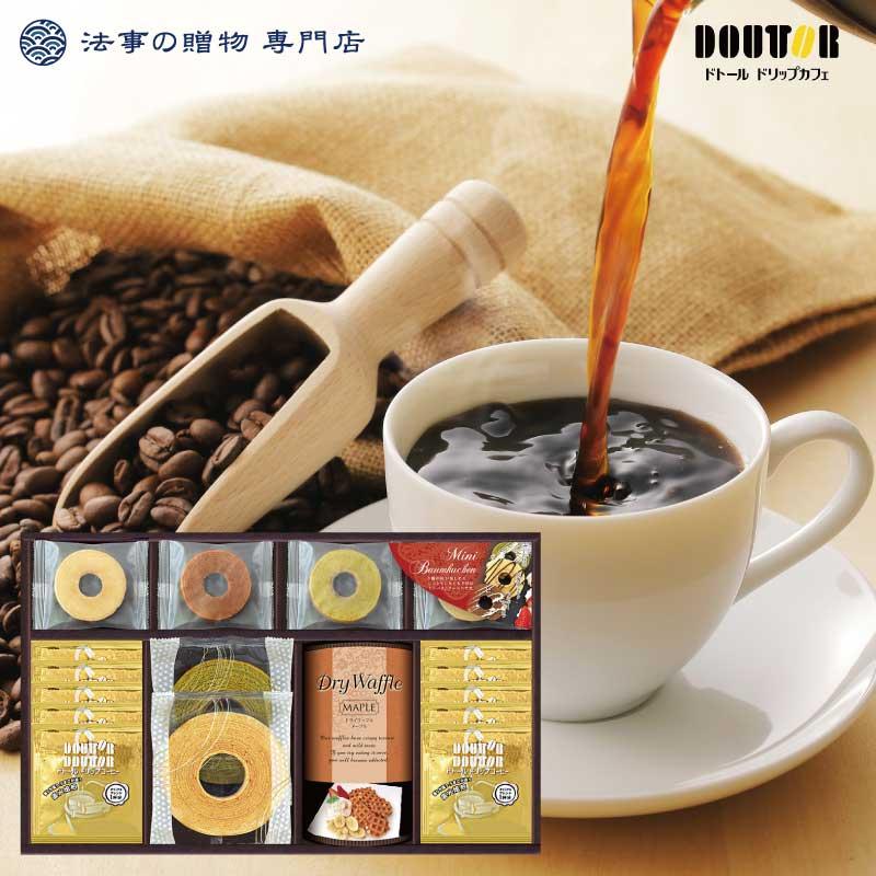 ドトールコーヒー&スイーツバラエティ