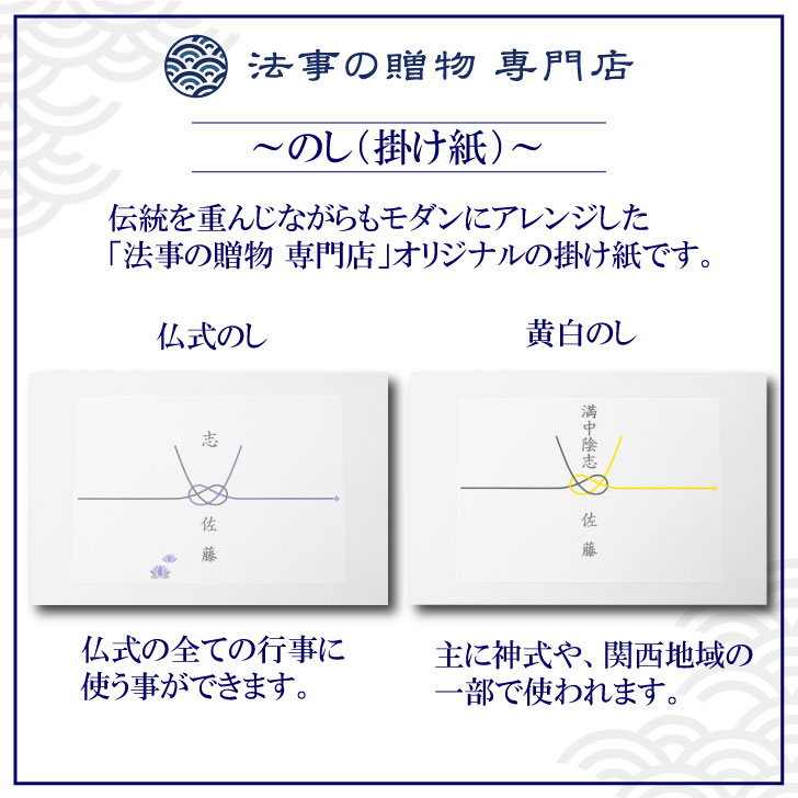 けやき調 藤崎 対柄 特10号 一対(2個)