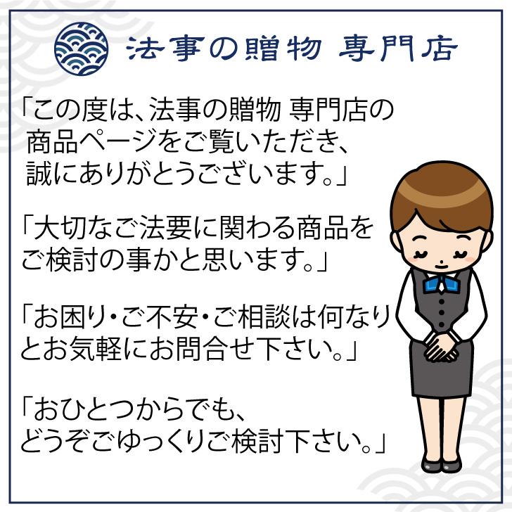 黒塗 法明灯 秋草(飾り台付)